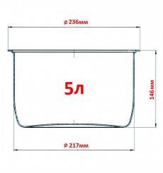 Чаша для мультиварок REDMOND RMC-4503 / RMC-M20 / RMC-M4525